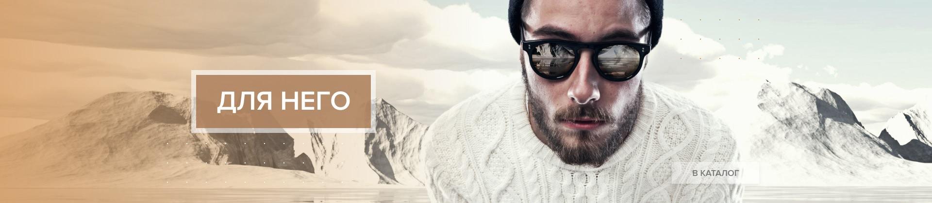 Коллекция вязаной одежды ShaparBrand для мужчин