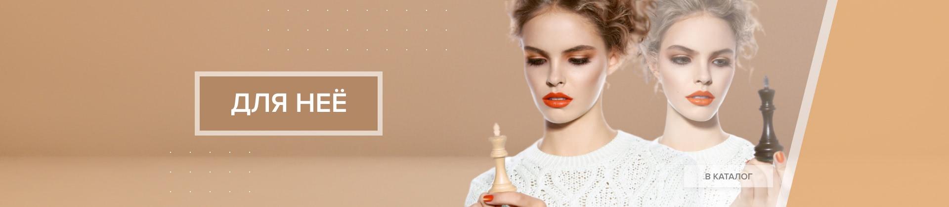 Новая коллекция ShaparBrand для девушек и женщин