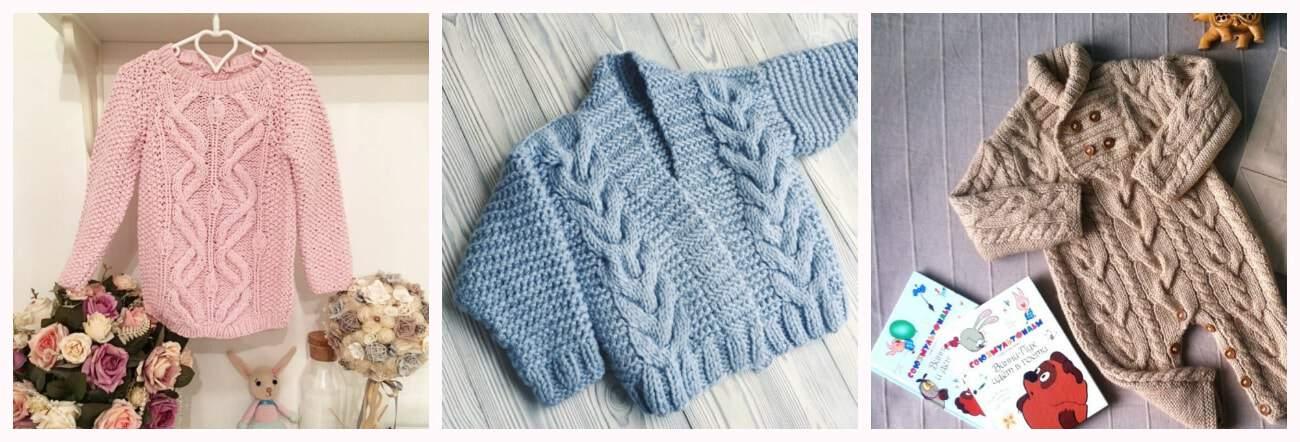 купить детские вязаные свитера и кофты